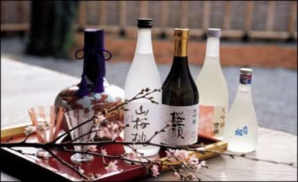 sake-1to5